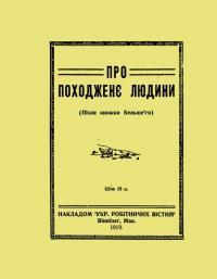 book-2991