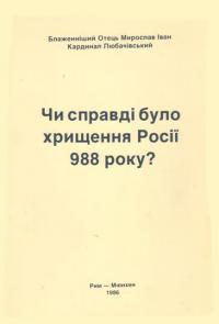 book-2992