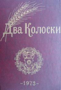 book-2996