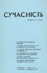 book-2998