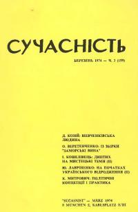 book-2999