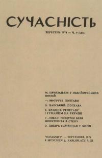 book-3004