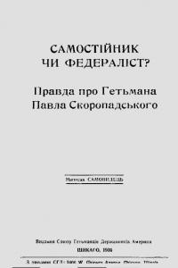book-301