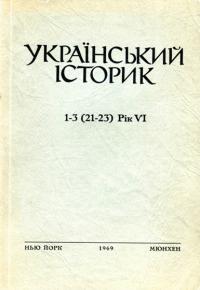 book-3010