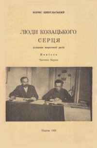 book-3012