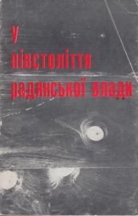 book-3013