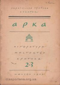 book-3016
