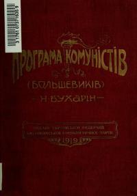 book-302