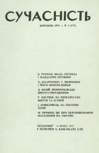 book-3020