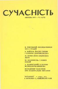 book-3021