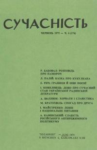 book-3023