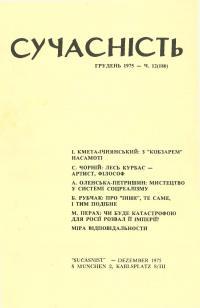 book-3028