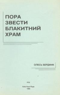 book-303