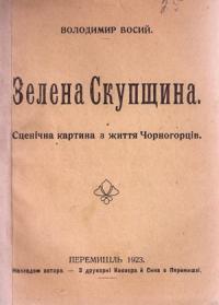 book-3030