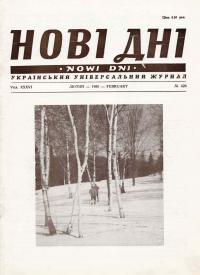 book-3032