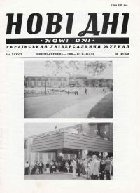 book-3033