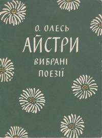 book-3036