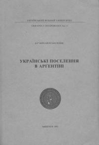 book-3037
