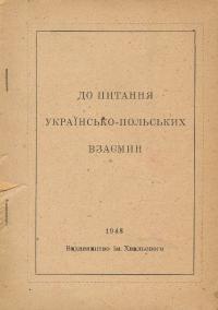 book-304