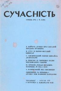 book-3040