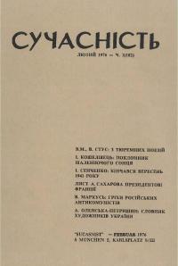 book-3041