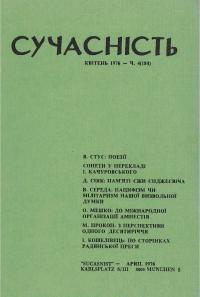 book-3043
