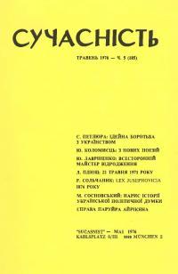 book-3044
