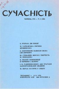 book-3045