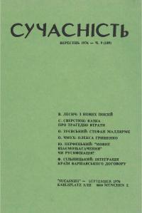 book-3047