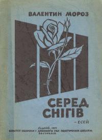 book-305