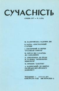 book-3051