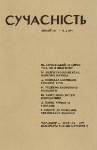 book-3052
