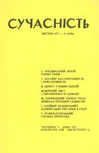book-3054