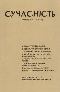 book-3055