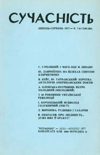 book-3057