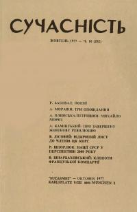book-3060