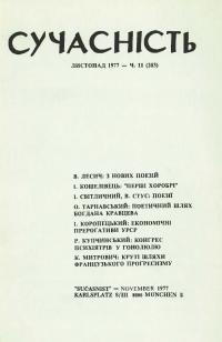 book-3061