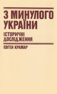 book-3066