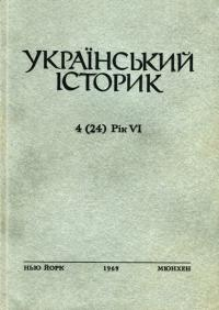 book-3067