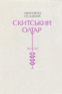 book-3068