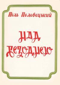 book-3069