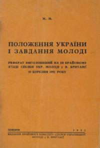 book-307