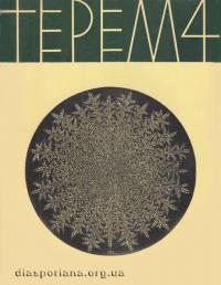 book-3072