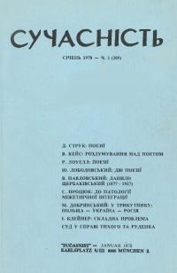 book-3073