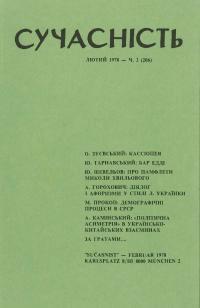 book-3074