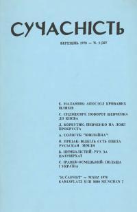 book-3075