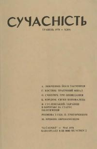 book-3077