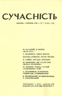 book-3079