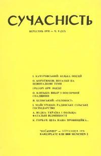 book-3080