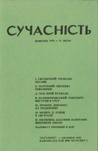 book-3081